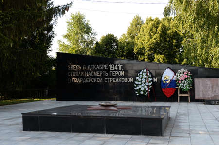 Fragment of the monument Line of defense of Moscow in the village of Nefedevo, where in December 1941
