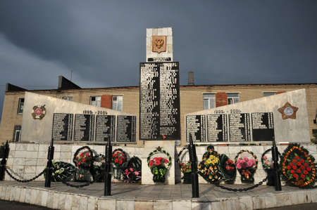 Monument to Russian soldiers who died in the North Caucasus in the city of Yurga