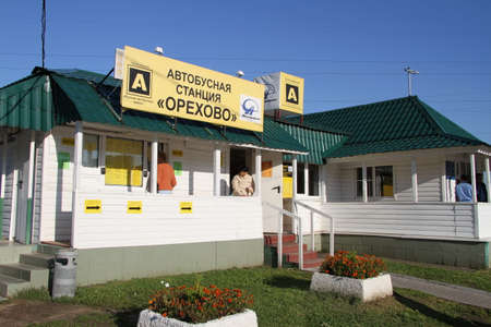 Orekhovo bus station in Moscow