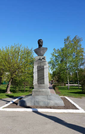 Bronze bust of twice Hero of the Soviet Union military pilot Pavel Plotnikov on Freedom Square in Barnaul