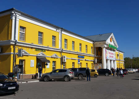 The building of the supermarket
