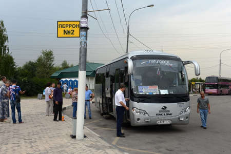 Intercity bus at the boarding platform of the Orekhovo bus station in Moscow