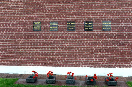 Tombstones of public and party figures in the Kremlin Wall in the center of Moscow