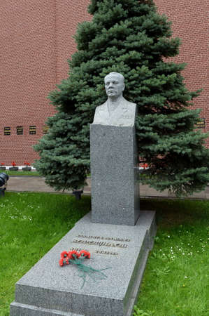 The grave of Marshal of the Soviet Union Kliment Voroshilov in Moscow at the Kremlin Wall