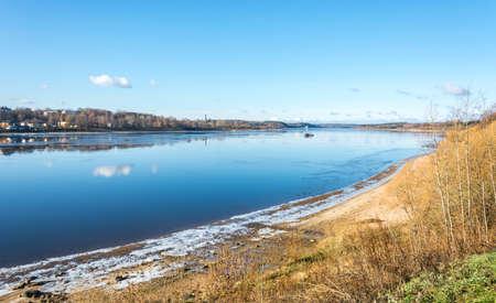 spaciousness: The Volga river near the town of Tutaev, Yaroslavl region.