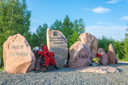built in: The memorial Gorky defensive line built in 1941.