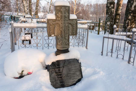 The Saints Confessor FR in the cemetery of the village of Mikhailovskoye, Furmanovskoy district, Ivanovo region, Russia. Editorial