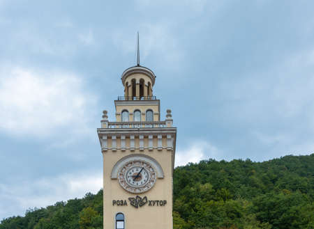 krasnodar region: Clock tower - the symbol of the ski complex Rosa Khutor, October 7, 2015, Krasnodar region, Russia. Its shape resembles the clock tower of the Sochi railway station.