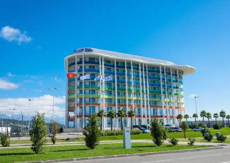 olympiad: In the Olympic Park in Sochi city on a clear, Sunny day, Krasnodar region, Russia, October 8, 2015. Editorial