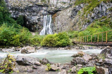 Beautiful Gegsky waterfall in a rainy autumn day. Stock Photo