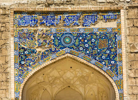 Colorful vintage Oriental mosaic indispensable element of decoration of Eastern churches.