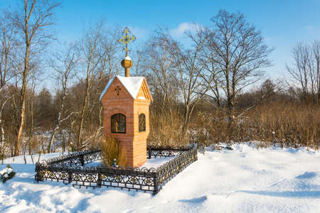 The chapel at the Holy spring of St. Nicholas the Wonderworker in the village of Voronino, Palekh district, Ivanovo oblast, Russia. Stock Photo