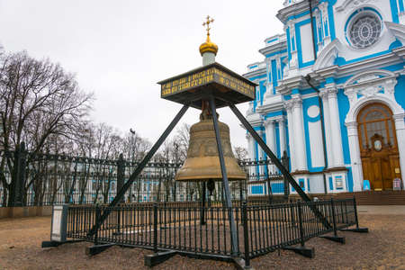 Bronze bell weighing 10 tons at the entrance to the Smolny Cathedral, St. Petersburg, Russia. Stock Photo