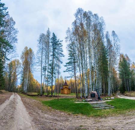 村の Starovo、コストロマ州、ロシア-2017 年 10 月 14 日: 2017 年 10 月 14 日ロシア コストロマ州 Starovo 村の近くの仲間からに Chichagov v. Y. ロシア提督のエ
