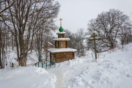 Bathing at the Holy Spring Nicholas the Wonderworker on a winter day in the city of Tutaev, Yaroslavl region, Russia. Фото со стока