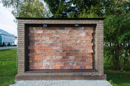Red bricks from Vyatkoye, Yaroslavl Region, Russia. Shot close up.