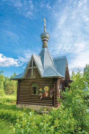 Chapel River, Varvara Iliopolskaya near the village of Kupan, Pereslavsky district, Yaroslavl region, Russia.