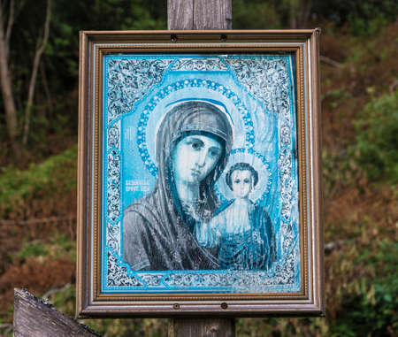 Icon of Blessed Xenia of St. Petersburg on the holy spring in the village of Gorki, Uglich District, Yaroslavl Region, Russia. Фото со стока