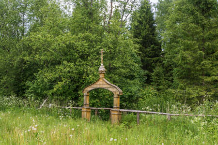 Approach to the spring of st. Irinarkh the Recluse, Borisoglebsky District, Yaroslavl Region, Russia.