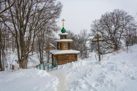 The Holy Spring of St. Nicholas the Wonderworker in the city of Tutaev, Yaroslavl Region, Russia. Фото со стока