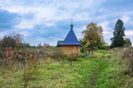 The Holy Spring of the Icon of the Mother of God Isakovskoy Nativity of the Most Holy Theotokos in the village of Pustyn, Pervomaysky District, Yaroslavl Region, Russia.