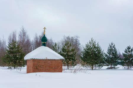 Artemyevo, Tutaevsky District, Yaroslavl Region, Russia.