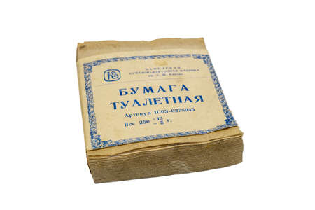 A pack of old Soviet toilet paper on a white background, close-up shot. Фото со стока