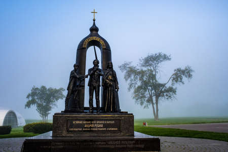 Monument to the best film Andrey Rublev and its creator director Andrey Tarkovsky in Suzdal.