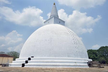 anuradhapura: The buddist temple at Anuradhapura, Sri Lanka