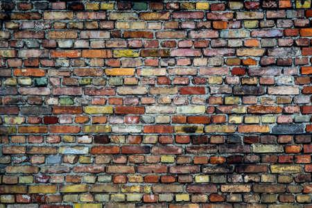 devastated: Old devastated cement brick wall