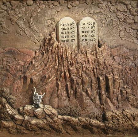 Religious orthodox Hebrew prays on behest photo