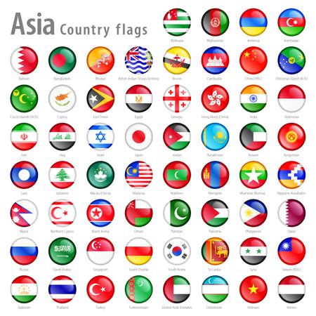 campo: botones brillantes con todas las banderas de Asia Vectores