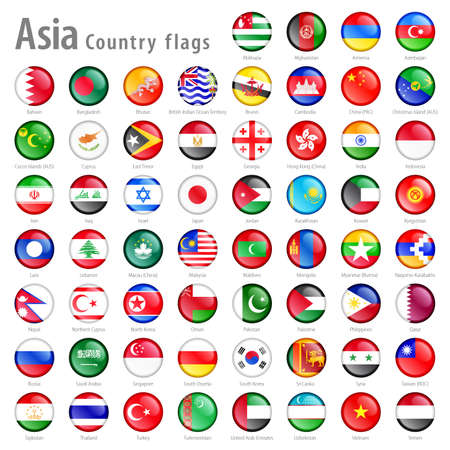 glanzende knoppen met alle Aziatische vlaggen Stock Illustratie