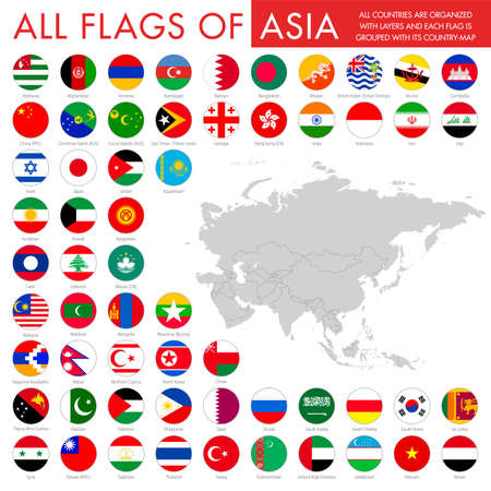 Vector - Flat Round Flags of Asia - Full Vector Collection. Vector Set of Flat Asian Flags
