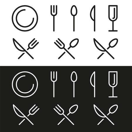 Cuchillo, tenedor y cuchara del icono. Icono khife. Cuchara de icono. Cubiertos de icono. Cubiertos Emblema