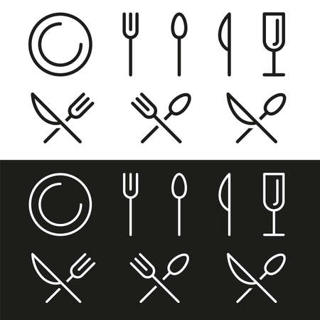Icon knife, fork and spoon. Icon khife. Icon spoon. Icon cutlery. Emblema cutlery