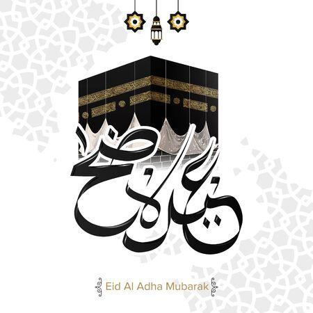 Eid ul Adha Mubarak islamic design kaaba, traditional lantern and arabic calligraphy, template islamic ornament greeting card vector