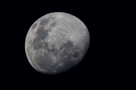 hemisphere: Waxing Gibbous Moon as seen from South Africa Stock Photo