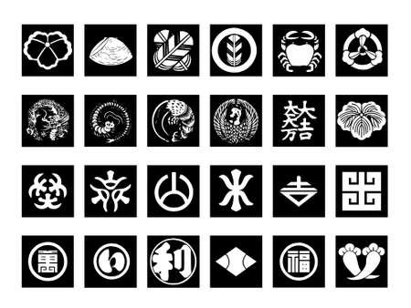 tokens: Abstract icons set. Isolated, black against white background Stock Photo