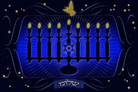 Decorative Menorah, dove and note  photo