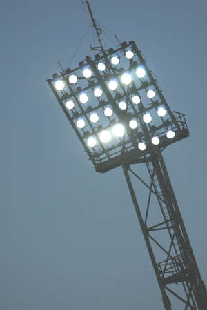 floodlights: Floodlights at the stadium