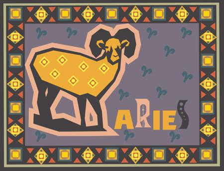 Stylized horoscope background with Zodiac signs Stock Photo - 14981986