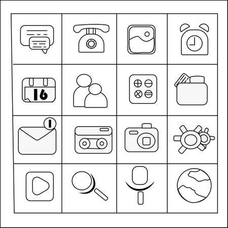 Set of icons for the interface lines Ilustração