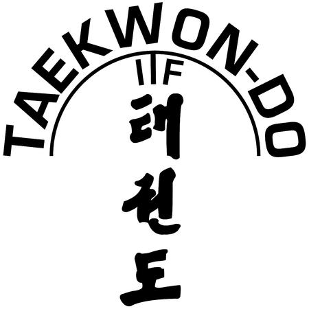 Fighting arts TAEKWONDO,TAEKWON-DO,TAEKWON DO.Korea. Illustration