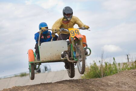 moto cross rider on vintage motorbike Stock Photo - 6318165