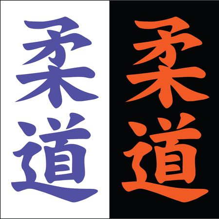 dojo: MARTIAL ARTS-JUDO