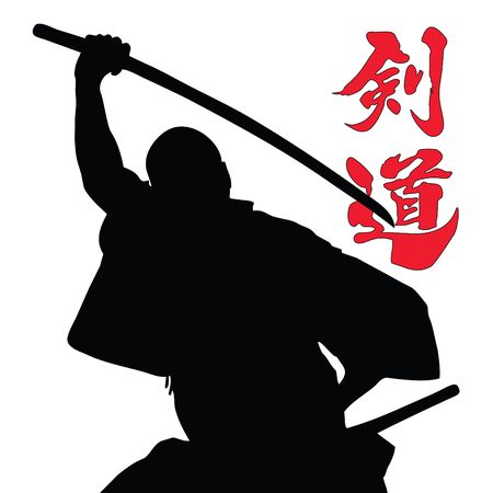 MARTIAL ARTS - KENDO, IAIDO, HIEROGLYPH photo