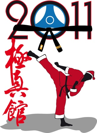 kyokushin: Karate kyokushin kan -Martial art in New Year . The fighter in red kimono