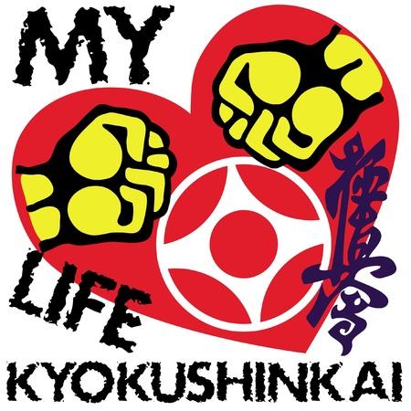 bjj: I love kyokushinkai.martial arts colored emblem, symbol. Karate style. Japan, Korea, Okinawa, China, Brazil, USA.Vector .