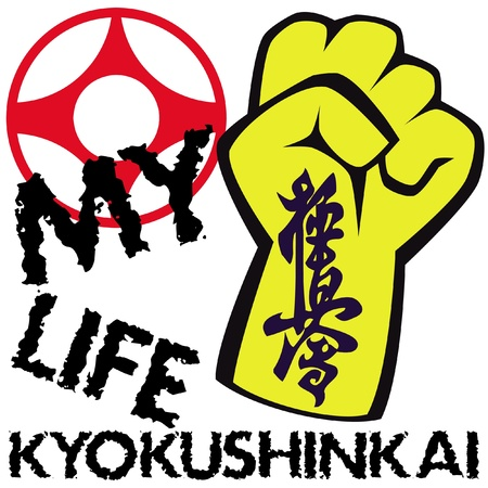 mix fighting: I love kyokushinkai.martial arts colored emblem, symbol. Karate style. Japan, Korea, Okinawa, China, Brazil, USA.Vector .